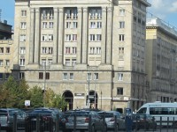 Zegar reklamowy, W-wa, Plac Konstytucji